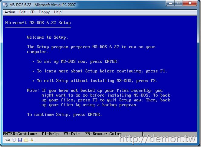 Microsoft MS-DOS 6.22 Setup